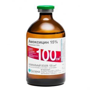 Амоксицин 15% 100 мл.