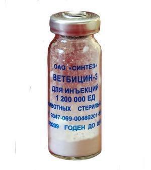 Ветбицин-3 1 200 000 ЕД