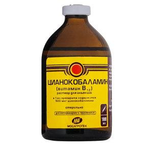 Витамин В12 100мл и 10мл.