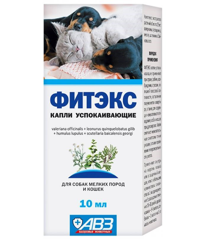 Фитэкс для кошек и собак 10мл