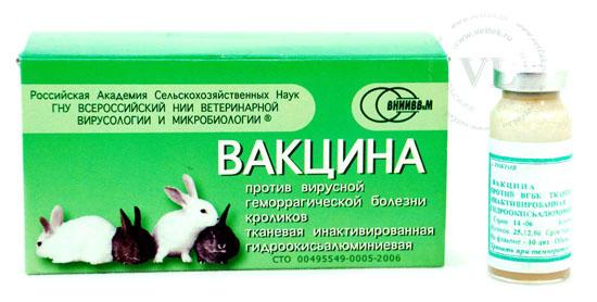 Вакцина ВГБК кроликов инактивированная 10 доз №10